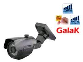 Camara Galak KIR-0231CZ20